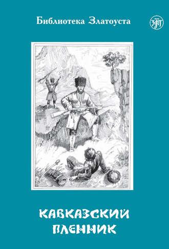 Краткое содержание рассказа крестьянские дети некрасов