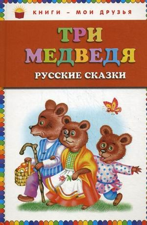 Краткое содержание сказки заяц и еж гримм точный пересказ ...